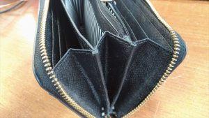 財布マチ部分