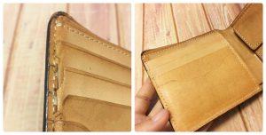 土屋鞄 財布 修理